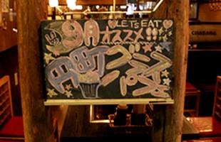円町店店内写真